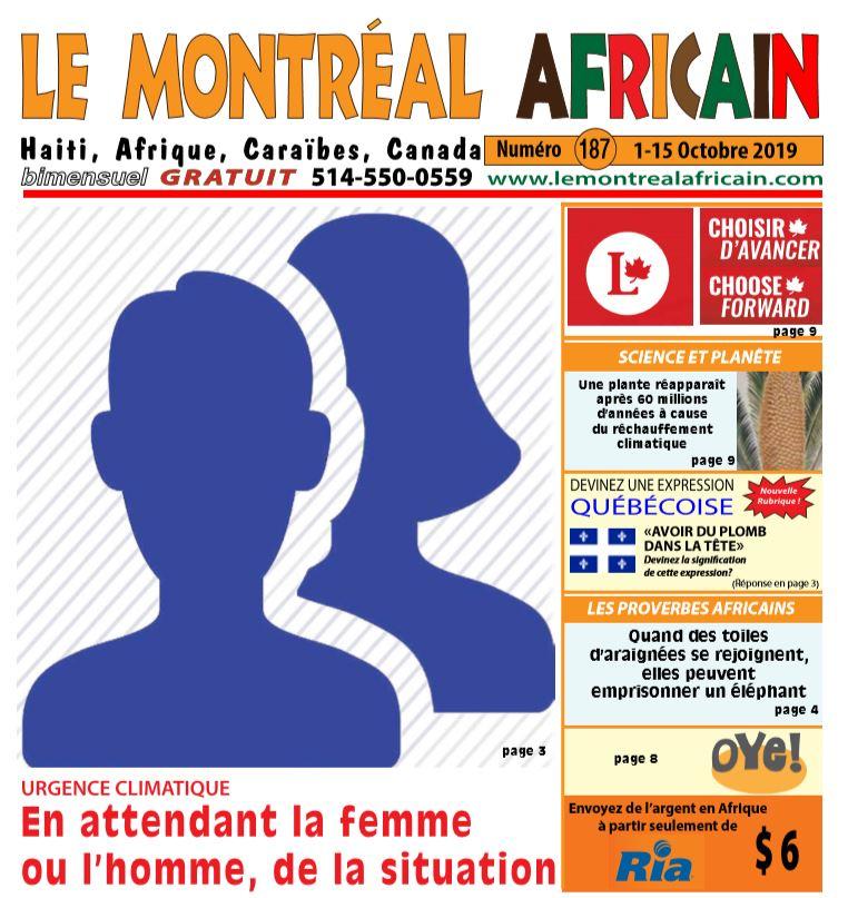 L'attribut alt de cette image est vide, son nom de fichier est Le-Montréal-Africain-187.jpg.
